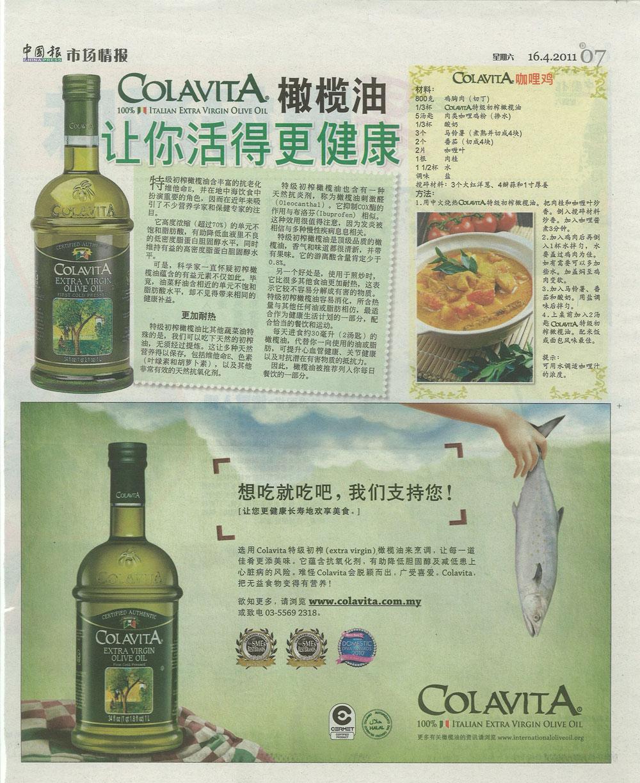 china-press-14-jun-2011-colavita-the-key-to-good-health