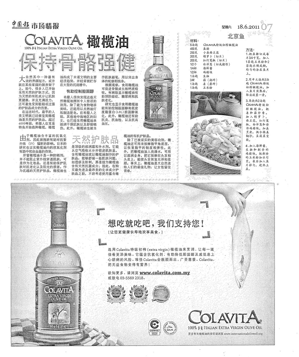 china-press-18-jun-2011-colavita-maintain-strong-healthy-bones